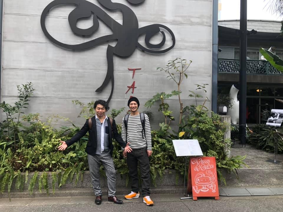岡本太郎記念館のHIDERU